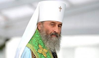 Митрополит Онуфрій розкритикував дії Вселенського патріархату - відео