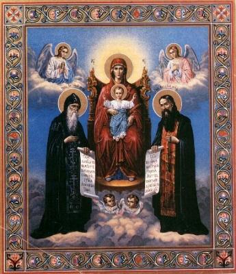 15 вересня за церковним календарем - преподобних Антонія і Феодосія Печерських