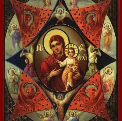 """17 вересня за церковним календарем -  ікони Божої Матерi """"Неопалима Купина"""""""
