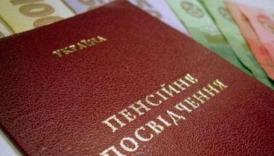 ПФУ обіцяє з першого грудня перерахувати пенсії