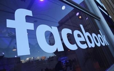 Facebook почав перевіряти фото і відео на достовірність