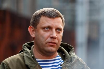 У самопроголошеній «ДНР» затримали ймовірного вбивцю Захарченка