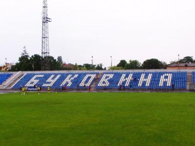 Чернівчани пропонують облаштувати дах на стадіоні «Буковина»