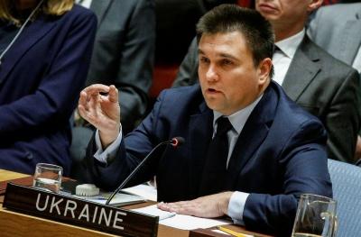 Росія хоче федералізувати та розчленувати Україну, - Клімкін