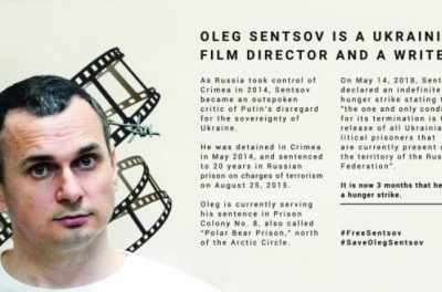 У Парижі біля посольства Росії голодуватимуть кінематографісти