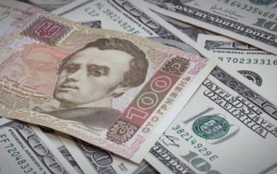 Уряд оприлюднив прогноз щодо курсу гривні на 2019 рік