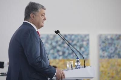 З січня 2019 року український солдат має отримувати не менше 10 тисяч гривень - Порошенко