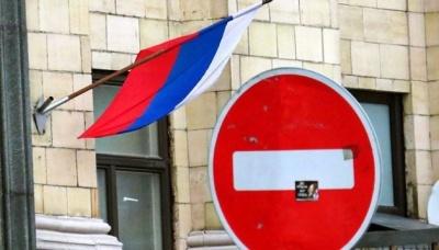 """Указ Порошенка про припинення """"дружби"""" з Росією набув чинності"""