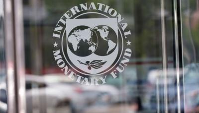 МВФ оприлюднив прогноз щодо зростання української економіки