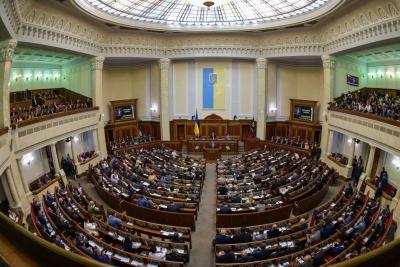 Нардепи підтримали зміни до Конституції щодо курсу до ЄС та НАТО