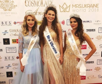 Две красавицы из Буковины соревновались за титул «Mrs Ukraine World 2018» - фото