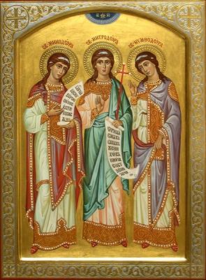 23 вересня за церковним календарем - мучениць Минодори, Митродори i Нiмфодори
