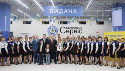 В Україні видали вже 10 мільйонів біометричних паспортів