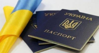 На вимогу вірян: Верховний суд дозволив видавати паспорти старого зразка