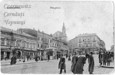 Історія старих Чернівців: про книгарні і кав'ярні