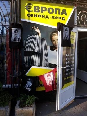 У Вінниці виявили магазин, який продає футболки із Путіним у військовій формі - фото