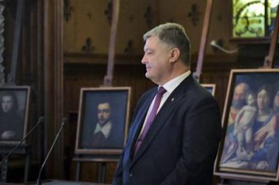Міська рада Верони позбавила Порошенка звання почесного громадянина