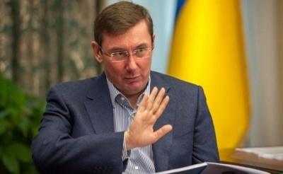 Луценко: Хочу допрацювати до президентських виборів