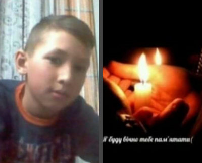 «Всі знали і любили»: на Буковині сьогодні поховали 10-річного хлопчика, що помер у ДТП