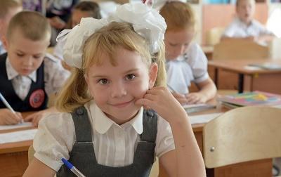 Коли школярі підуть на канікули: розклад і дати в 2018-19 навчальному році
