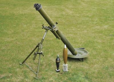 Небезпечний «Молот»: через вибух міномету поранено трьох військових ЗСУ