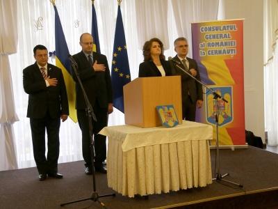 Генконсул Румунії в Чернівцях Елеонора Молдован завершила дипломатичну місію
