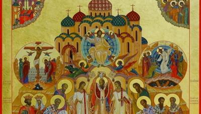 26 вересня за церковним календарем - пам'ять оновлення (освячення) храму Воскресiння Христового в Єрусалимi