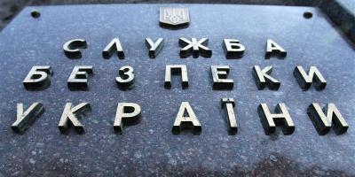 """СБУ: """"Екс-міністр """"ДНР"""" дає свідчення щодо злочинів Росії"""