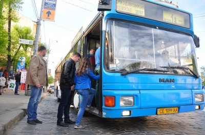Автобус №1А їздитиме за старою схемою