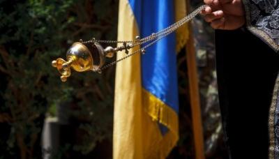 Представник Константинополя прокоментував бажання УПЦ МП вигнати екзархів з України