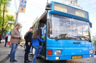 У Чернівцях на вихідні змінять рух громадського транспорту