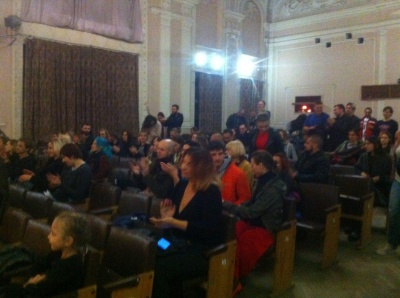 У Палаці культури в Чернівцях зіграли повість за мотивами Миколи Гоголя «Вій»