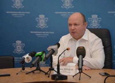 Продан хоче, щоб депутати призначали і звільняли заступника мера Чернівців