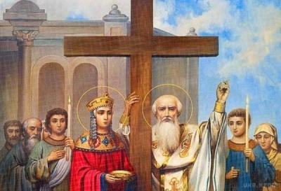 27 вересня за церковним календарем - Воздвиження Хреста Господнього