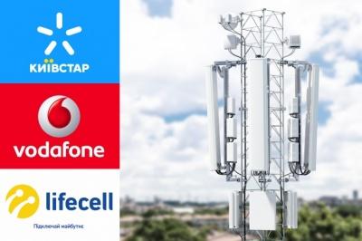 АМКУ почав розслідування щодо зміни тарифів мобільними операторами
