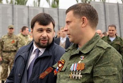 """У """"ДНР"""" готували відсторонення Захарченка шляхом перевороту: запис СБУ"""