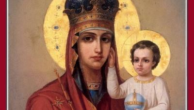 29 вересня за церковним календарем - великомучениці Євфимiї Всехвальної