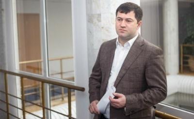 Суд дозволив зняти з Насірова електронний браслет