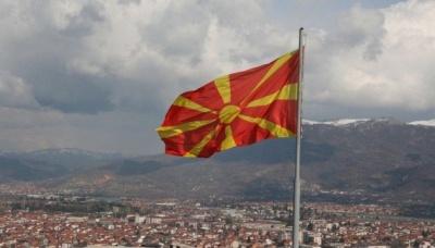 У Македонії триває референдум щодо зміни назви країни