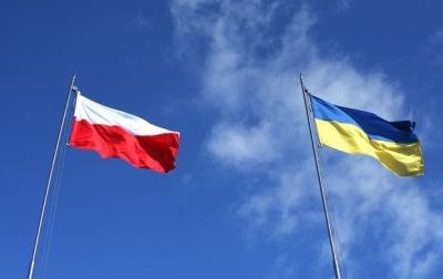 """У польському МЗС заявили про """"конфлікт ідентичностi"""" з Україною"""