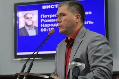 У Чернівецькій міськраді відповіли на е-петицію про «захоплення депутатом Петришиним парку Шевченка»