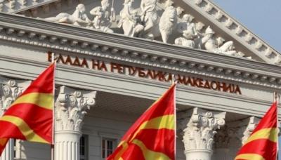 У Македонії фіксують дуже низьку явку на референдум щодо зміни назви країни