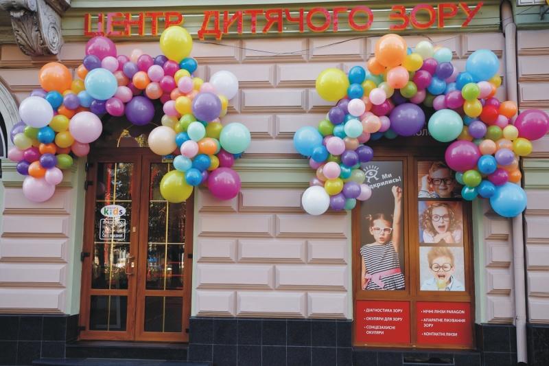 Перший Центр Дитячого Зору відкрив свої двері для маленьких чернівчан (на  правах реклами) e27907bef2d5d