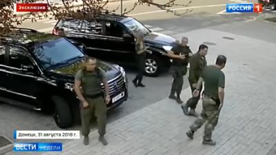 З'явилося відео вибуху в ресторані, від якого в Донецьку загинув Захарченко