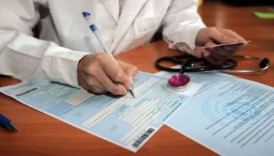 Відтепер лікарняні нараховуватимуть по-новому