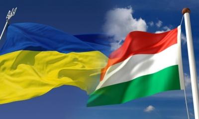 МЗС відреагував на відмову Угорщини відкликати свого консула