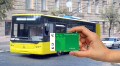 Як виглядатиме електронний квиток для проїзду в Чернівцях - фото