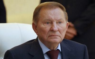 Кучма завершив роботу у тристоронній контактній групі по Донбасу