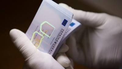 """У ДМС пояснили, як підтвердити місце реєстрації, якщо ID-картка """"не читається"""""""