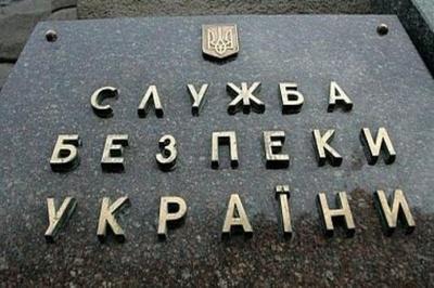 СБУ: Росія може готувати провокації для зриву надання автокефалії